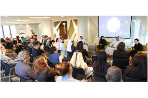 Dubai Chamber Launches 5th Cycle of Dubai Smartpreneur Competition