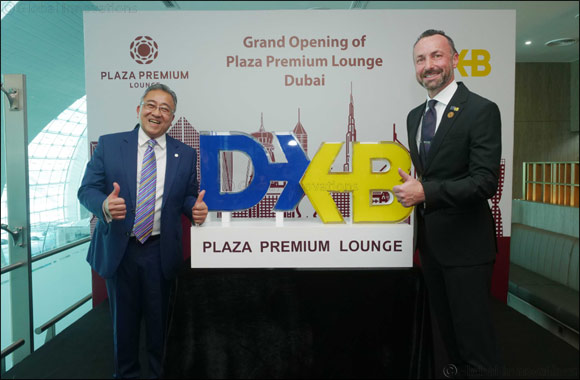 Plaza Premium Lounge Landed Dubai International