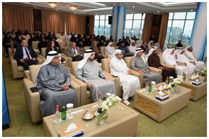 Dubai Customs and University of Dubai mark graduation of 1st batch of Supply Chain and Customs progr ...
