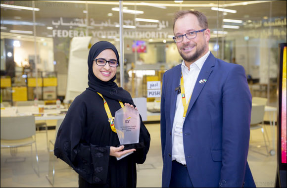 Rowayyah Alhefeiti wins EY UAE Corporate Finance Woman of the Year Award