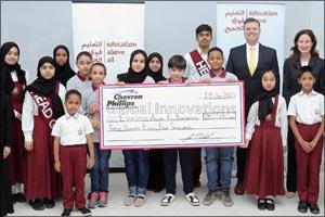 EAA Foundation Announces Chevron Phillips Chemical Sponsorship to Improve Education for Disadvantage ...