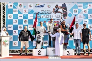 Omeir Lands Another Wakeboard Win As Rising Stars Share Limeligtht