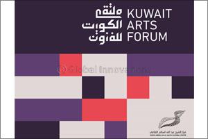 Sheikh Abdullah Al Salem Cultural Centre Launch �Kuwait Arts Forum�