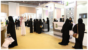 The National Career Exhibition to Kick Off on February 9 at Expo Centre Sharjah