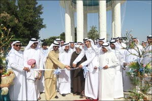 Minister of Climate Change and Environment Inaugurates the 3rd East Coast Marine Environment Festiva ...