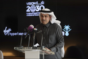 Kingdom of Saudi Arabia Leads with World's First National Hyperloop Study, in Partnership with Virgi ...