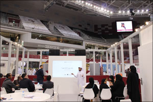 Qatar Finance and Business Academy in Collaboration With Northumbria University Participates in Qata ...