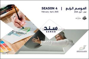 Sheikh Abdullah Al Salem Cultural Centre Enriches More Lives of Senior Women Citizens Through Fourth ...
