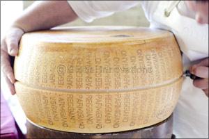 Parmigiano Reggiano Consortium Participates in Gulfood