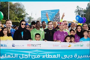 UAE Community Takes Millions of Steps in Solidarity With Children Who Walk Long Distances to Reach S ...