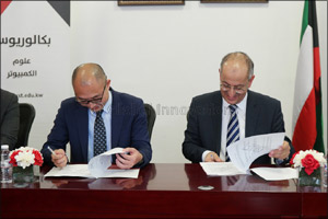 Huawei and Kuwait College of Science and Technology (KCST) Sign Memorandum of Understanding to Estab ...
