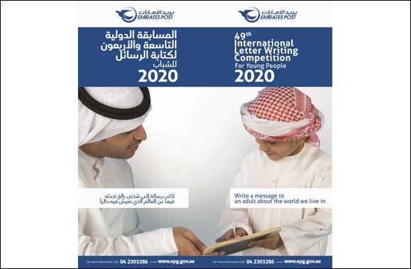 Emirates Post Launches the 49th Universal Postal Union's (UPU) Annual Letter Writing Competition for Young People