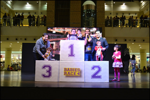 Bawadi Mall to Host Once Again the Competition of Epic Cuteness