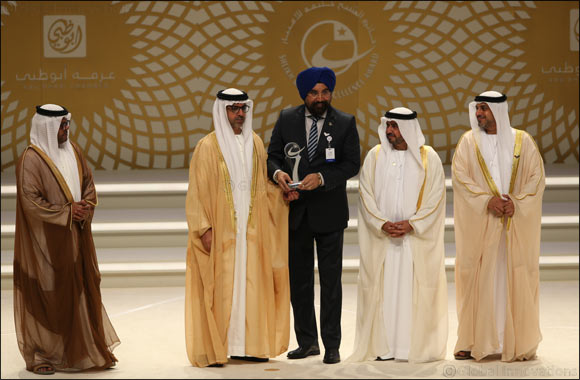 Dalma Mall Honoured With Sheikh Khalifa Excellence Award in Its Silver Category