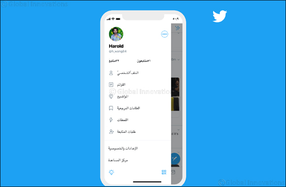 Twitter's New Topics Browser Launches in Arabic