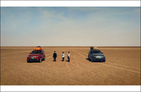 Land Rover Supports a Journey of Discovery