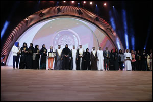 UAE Minister of Food Security Guest of Honour at Emirates Environmental Group 30th Anniversary Celeb ...