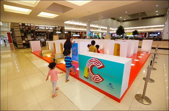 A Gilt-edged Opportunity: City Centre Fujairah Launches AR Maze Game and the Chance to Win Solid Gold