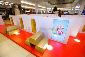 A Gilt-edged Opportunity: City Centre Fujairah Launches AR Maze Game and the Chance to Win Solid Gol ...
