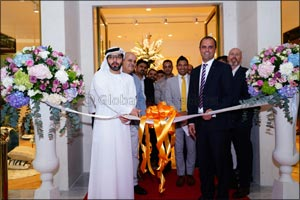 2XL Furniture & Home D�cor Opens in  The Galleria Al Maryah Island in Abu Dhabi