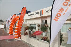 Avivo Group Opens New Wellness Clinic as Dubai Beauty Market Blooms