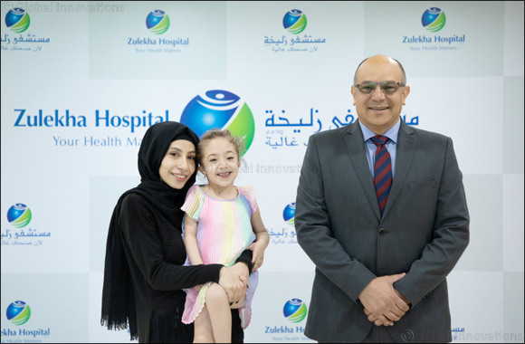 Minimally Invasive Cardiac Surgery Gives New Lease of Life to a 5 Year Old Girl Suffering from a Congenital Heart Defect