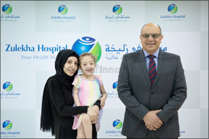 Minimally Invasive Cardiac Surgery Gives New Lease of Life to a 5 Year Old Girl Suffering from a Con ...