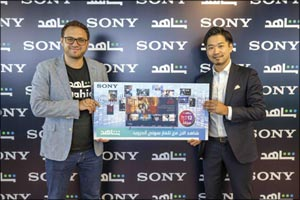 Sony BRAVIA 4K Televisions to feature leading Arabic VOD service in MENA, Shahid