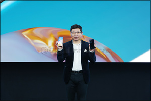 Huawei Mobile Services To Explore The Ultimate Potential On HUAWEI P40 Series