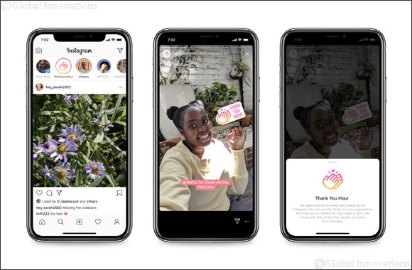 Instagram Thank You Hour Launches Today at 7pm