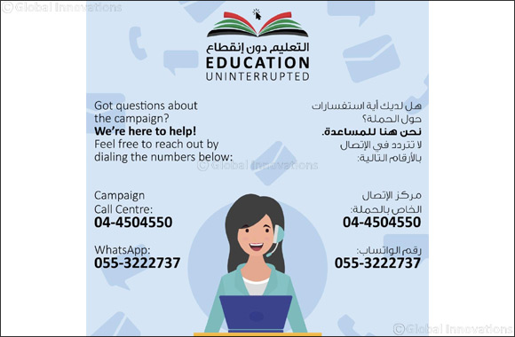 Dubai Cares' Education Uninterrupted Campaign Contact Info