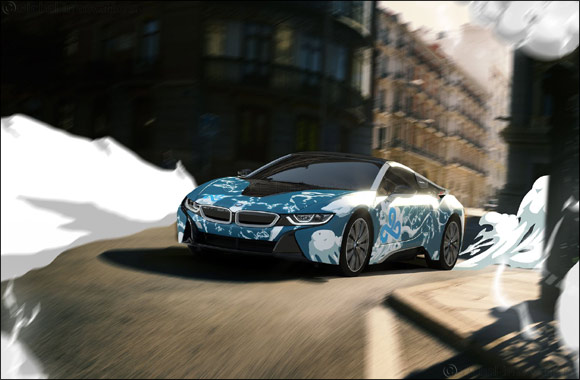 """United in Rivalry"" – BMW Teams Up with World's Leading Esports Teams"
