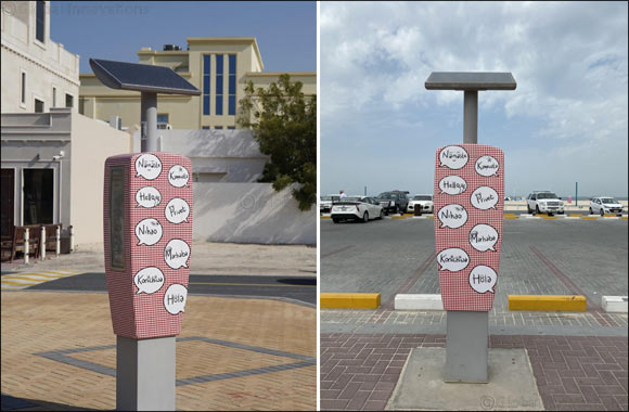 CUD Student Among Artists Whose Designs Were Selected for Giving an Arty Look to Parking Meters