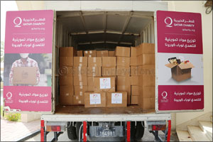 Doha Festival City Distributes Ramadan Food Essentials Baskets to Workers in Partnership with Qatar  ...