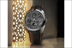 Ramadan Mubarak with the Islamic Calendar watch from Parmigiani Fleurier