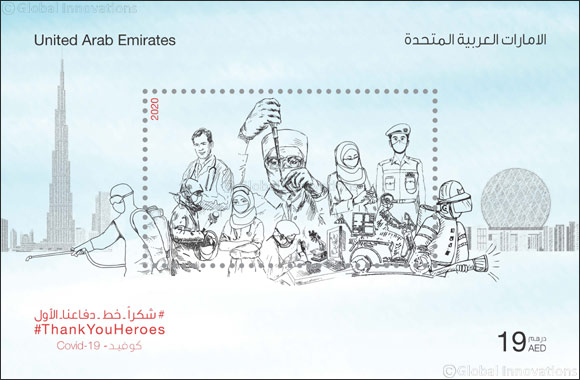 Emirates Post Celebrates Front-Line Workers with Commemorative  Souvenir Stamp Sheet