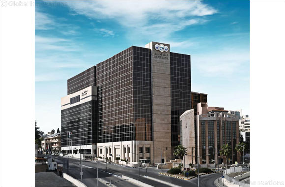 Arab Bank Group Reports First Quarter 2020 Net Profit of $147.6 Million