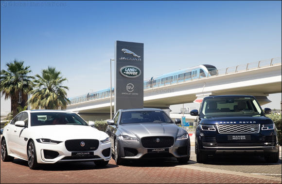 Special Edition Jaguar XE, XF & Range Rover Vogue Vehicles Arrive in UAE