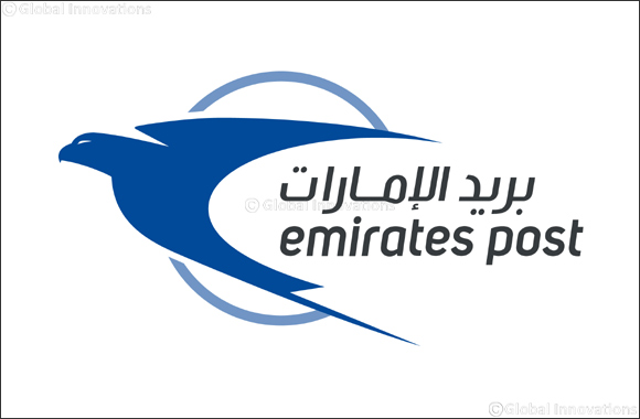 Emirates Post Resumes Postal Services to Pakistan