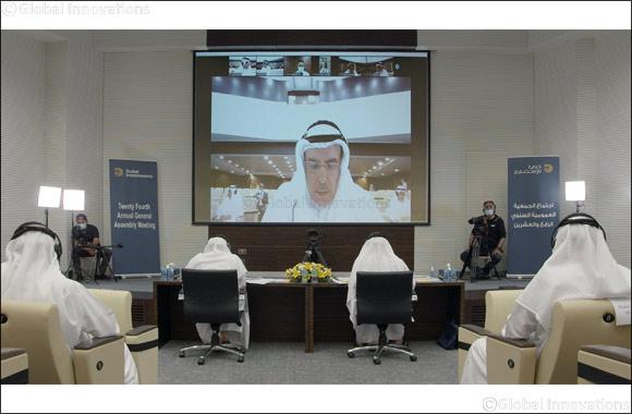 Dubai Investments Announces 10% Cash Dividend to Shareholders