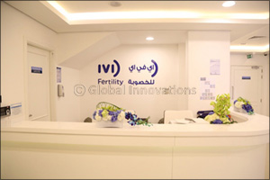 Top 10 Things Patients Consider While Choosing  an IVF Facility