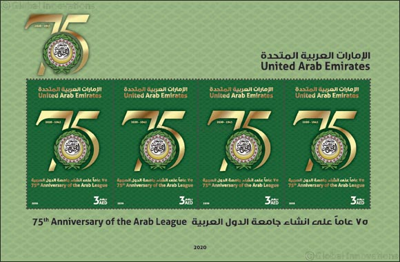 Emirates Post Celebrates 75th Anniversary of the Arab League  With Commemorative Stamp