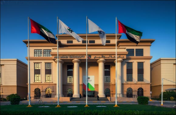 Abu Dhabi University Maintains Its Position Among the Top 750 Universities Globally