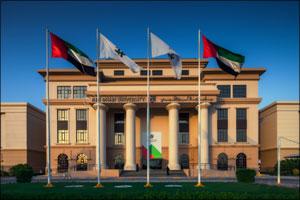 Abu Dhabi University Maintains Its Position Among the Top 750 Universities Globally