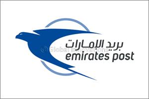 Emirates Post Reinstates Postal Services to India