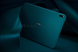 The New HUAWEI Matepad Flagship Tablet Series Allows You to Rethink Creativity, Productivity and Ent ...