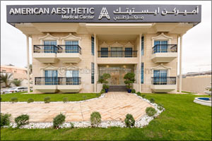 American Aesthetic Medical Center Has Something in Store for the Esthetical Figures of Fathers on Th ...