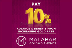Customers can Benefit from Increasing Gold Rate by just Paying 10% Advance at Malabar Gold & Diamond ...