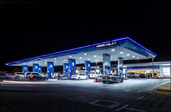 ADNOC Distribution Ranked No1 Retail Brand in Forbes Middle East Top 100 2020