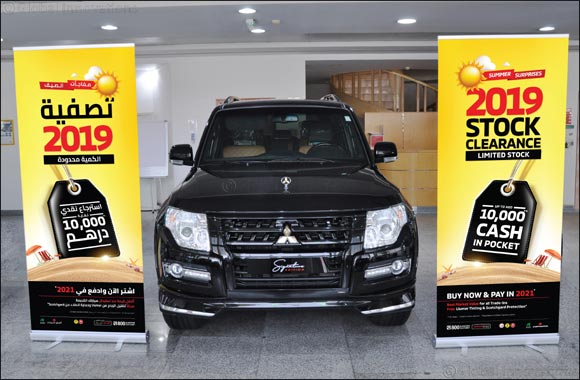 Al Habtoor Motors Launches Summer Surprises  Stock clearance on Mitsubishi SUVs 2019 Models  with Cashback up to AED 10,000